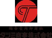 タツミ商事株式会社